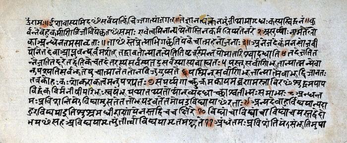 1200px-MS_Indic_37,_Isa_upanisad-1510821071.jpg