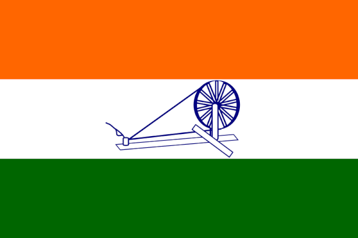 1931_Flag_of_India-1509775057.png