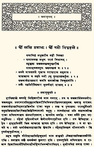 8th standard kannada text book