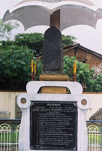324px-Halmidi_oldKannada_inscription_mounted-1512146444.jpeg