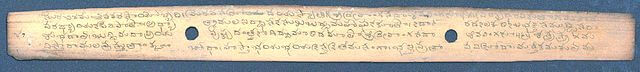 640px-Plam_leaf_of_11th_and_12th_Century_with_Vachanas-1512147003.jpg