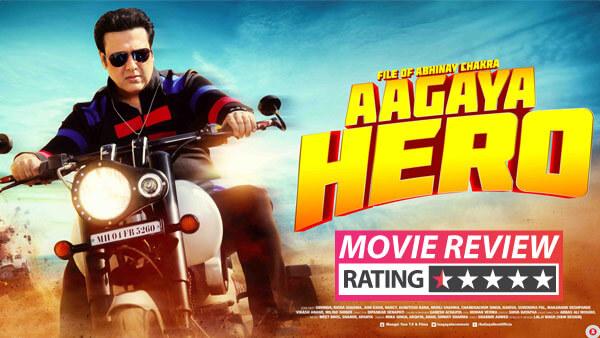 Aa-Gaya-Hero-1-1525589757.jpg