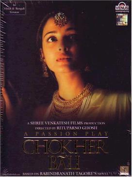 Chokher_Bali_cover-1522304868.jpg