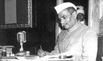 The First President of Free India- Dr. Rajendra Prasad