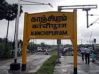 Kanchipuram_Railway_station-1515691993.jpeg