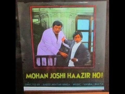 MohanJoshiHazirHo-1518074731.jpg
