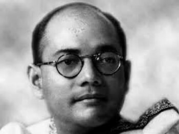 Netaji Subhash Chandra Bose: The forgotten hero