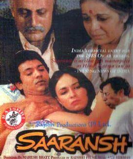 Saaransh-1522237259.jpg