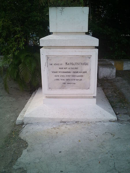 Sarojini_Naidu_Ashes-1502180912.jpg