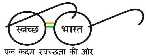 Swachh_Bharat_Abhiyan_logo-1513241664.jpg