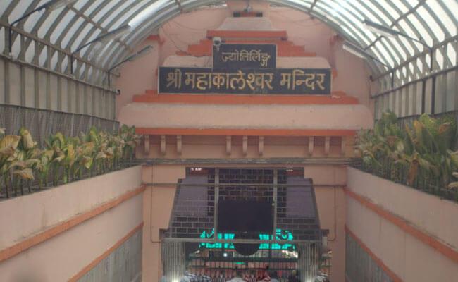 Ujjain_31jul17P1-1515691928.jpg