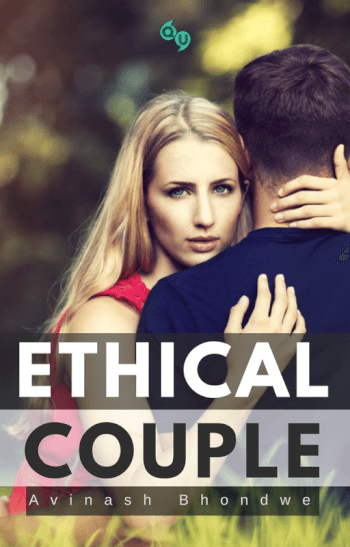 ETHICAL COUPLE