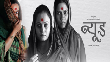 S DURGA AND NUDE DROPPED FROM IFFI: ANOTHER ATTACK AT FREEDOM OF EXPRESSION