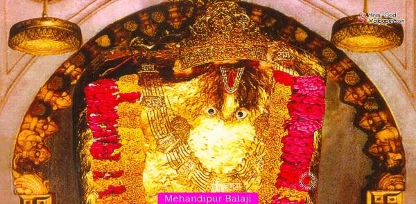 mehandipur-balaji-temple-mandir--1518848105.jpg