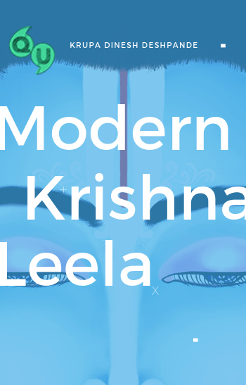 Modern Krishna Leela